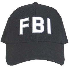 ФБР хочет заставить Facebook, Skype, Google и других оставлять в своих продуктах бэкдоры для слежки и прослушки