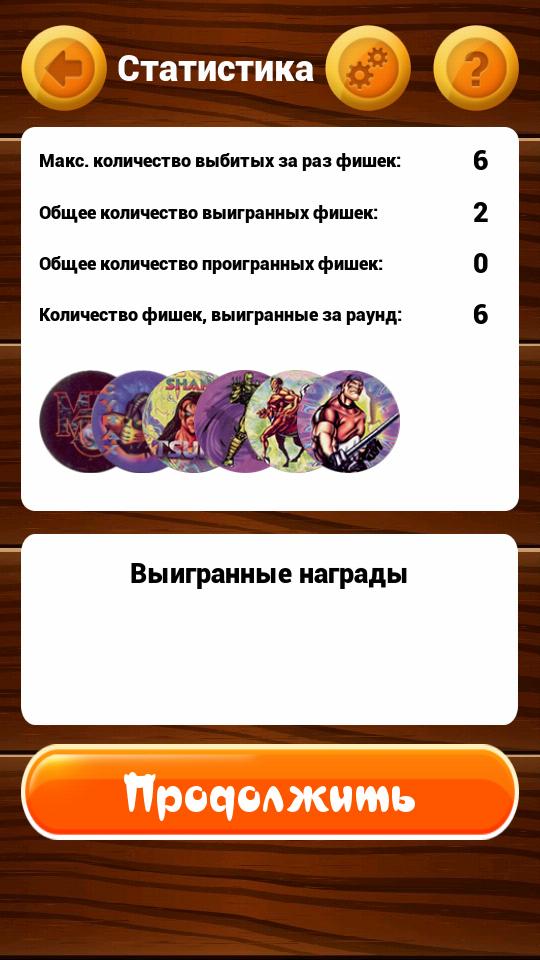 Фишки для Android