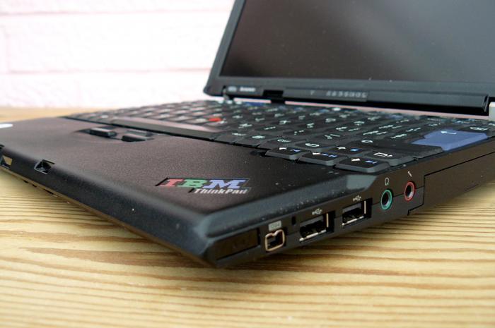 Фонд свободного ПО одобрил к использованию первый ноутбук
