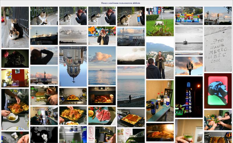 Фоткер — комфортный просмотр Яндекс.Фоток