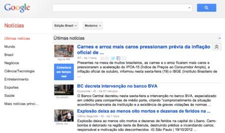 Газеты Бразилии перестали сотрудничать с Google News