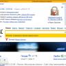 Samsung на Яндексе