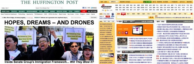 Главные особенности китайского веб дизайна и их истоки
