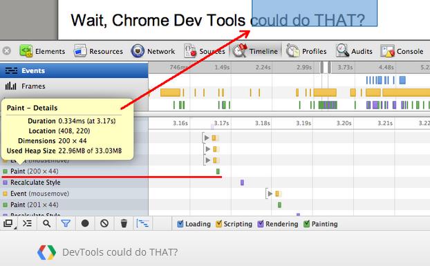 Хитрости Chrome DevTools