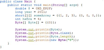 Хитрые задачки по Java