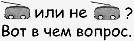 Храним кэш в MongoDB: очистка по методу LRU (так же, как в memcached)