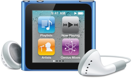 iPod nano — самый полезный девайс когда либо купленный мной!