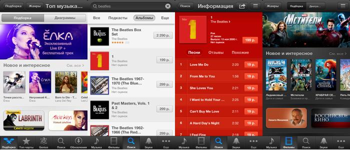 iTunes Store теперь и в России — да здравствует рубль!