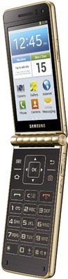 Samsung Galaxy Golden (I9230)