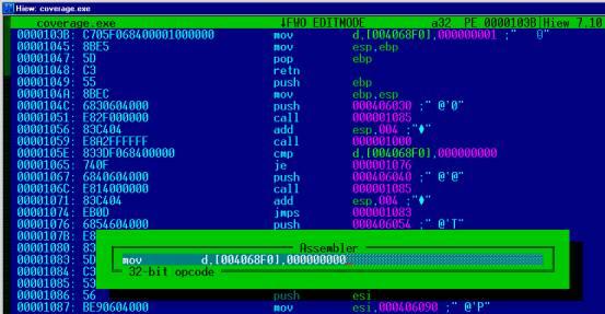Инъекция кода в .NET CLR: изменение IL кода во время выполнения программы