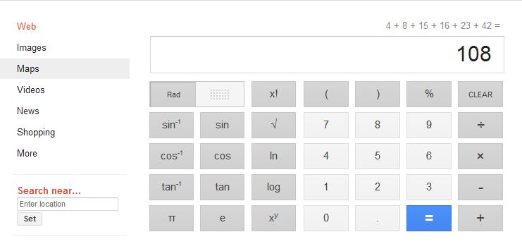 Инженерный калькулятор в выдаче Google