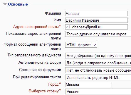 Интеграция СДО Moodle и Microsoft Active Directory. Часть 1