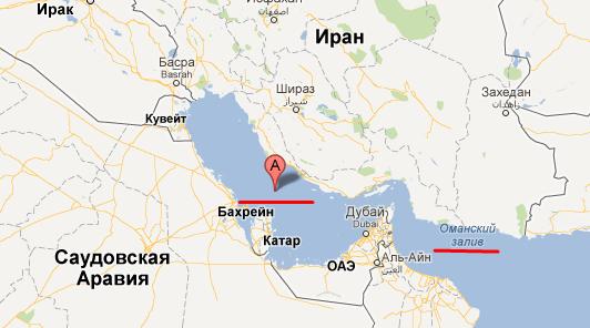 Иран подаёт в суд на Google