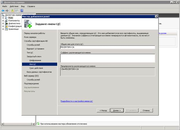 Использование ЭЦП в EOS for SharePoint