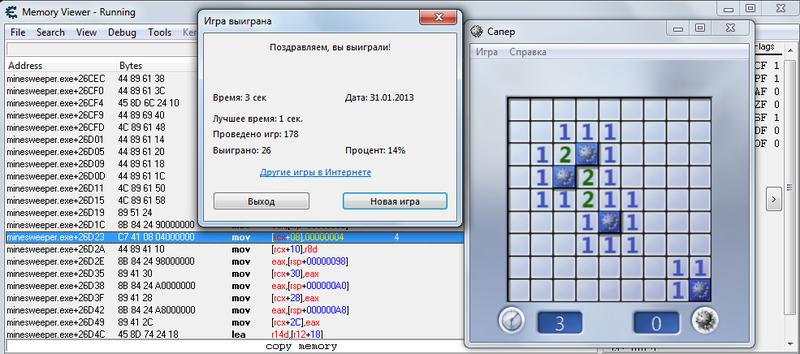 Исследование игры головоломки «Сапёр» (продолжение)