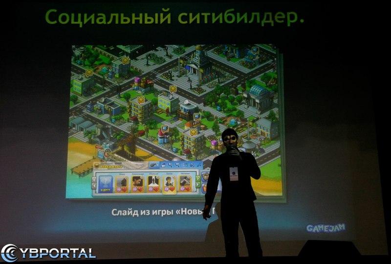 История нашего игрового стартапа или «Что делать???»