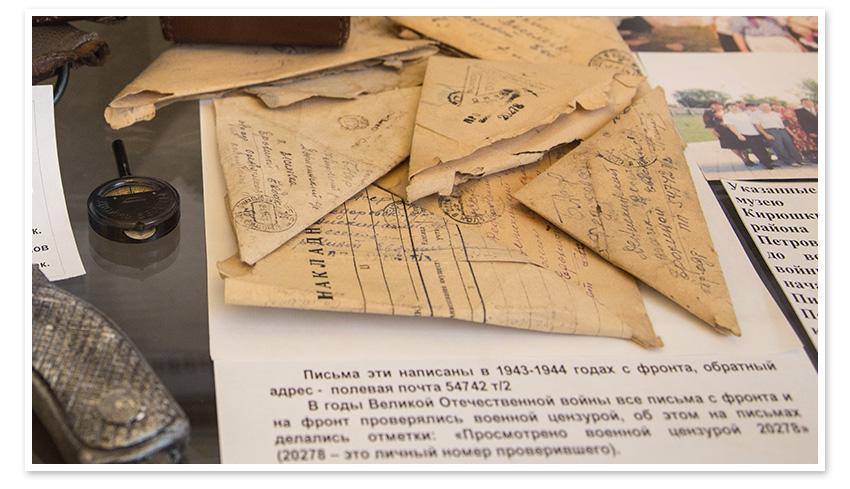 История развития связи. Почта