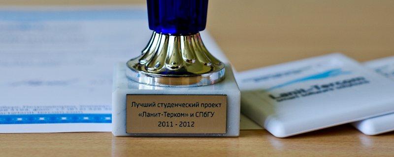 Итоги годовых студпроектов Мат меха СПбГУ