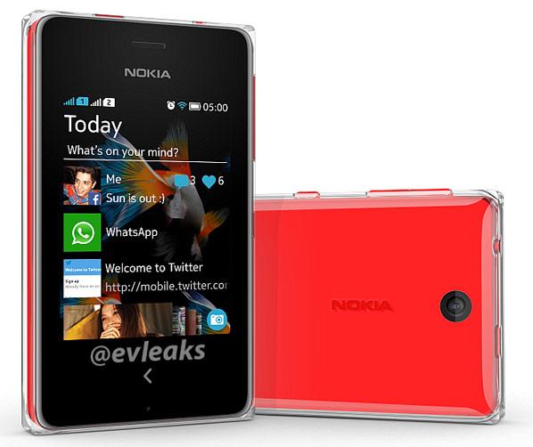 Сотовый телефон Nokia Asha 501 будет поддерживать две карточки SIM