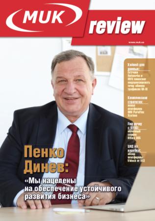 Журнал МУК ревью в свободном доступе