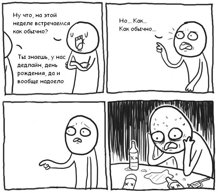 Как и зачем дружат веб студии в Петербурге?