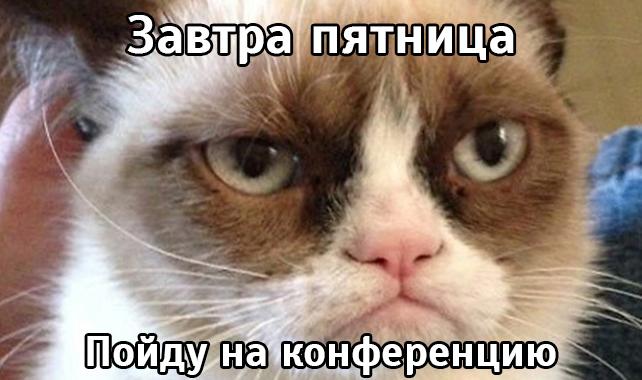 Как Москва помогает IT предпринимателям