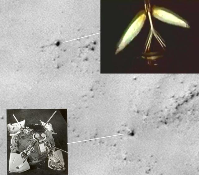 Как мы искали Марс 3