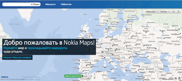 Как мы собираем данные для Nokia Maps