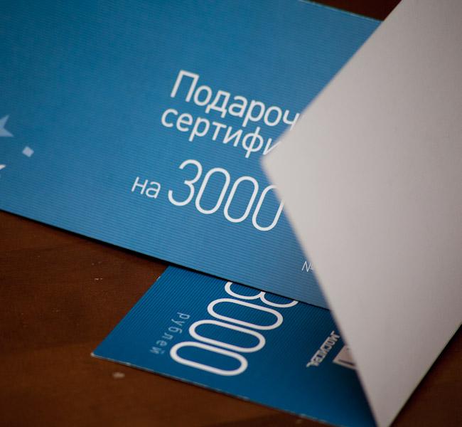 Как накосячить с типографией: подборка работающих способов