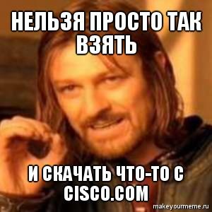 Как обойтись без Cisco Call Manager