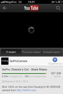 Событие буферизации (stall) при просмотре видео