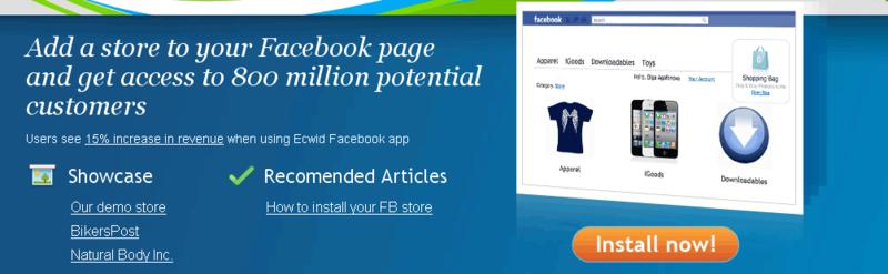 Как открыть свой интернет магазин Ecwid на Facebook и Google Sites