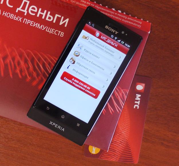 Как работают NFC платежи