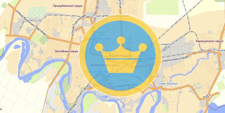 Как стать Мэром Краснодара