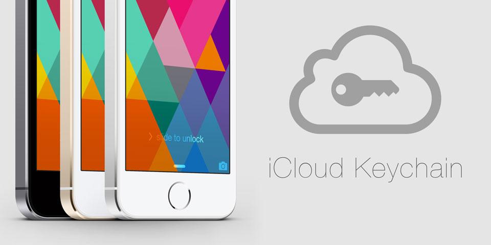 Как защитить связку ключей iCloud от АНБ