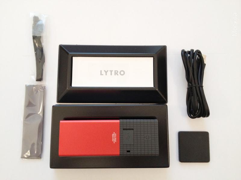 Камера Lytro на ощупь