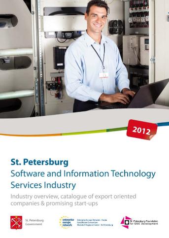 Каталог компаний — экспортёров ИТ решений Санкт Петербурга