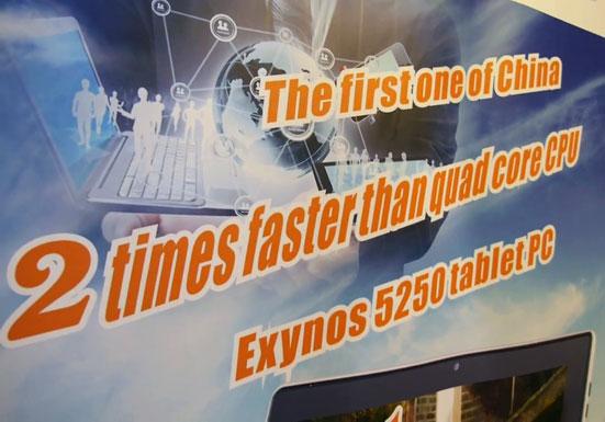 Агитплакат китайского планшета на платформе Samsung Exynos 5250