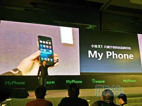 Китайский смартфон MyPhone можно будет персонализировать как Moto X в Moto Maker