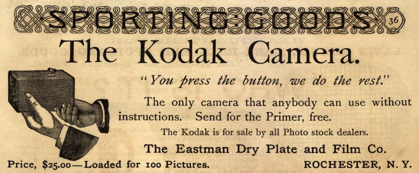 Кнопка. История длиной в 100 лет