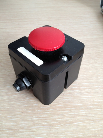 Кнопка Судного Дня или аппаратная горячая клавиша