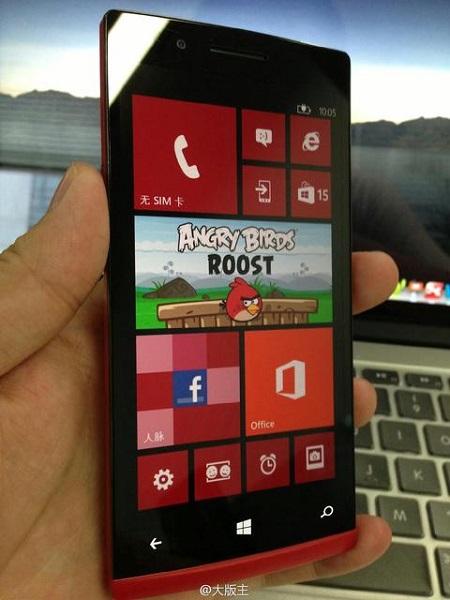 Oppo работает над смартфоном под управлением ОС Windows Phone
