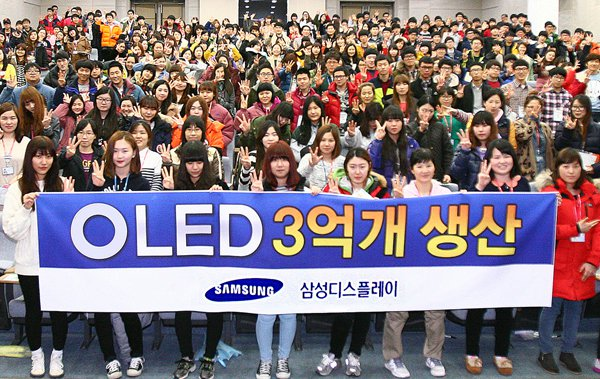 Компания Samsung Display выпускает панели AMOLED с 2007 года