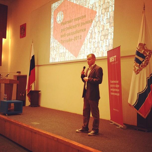Конференция «Стачка! 2013». Небольшой отчет