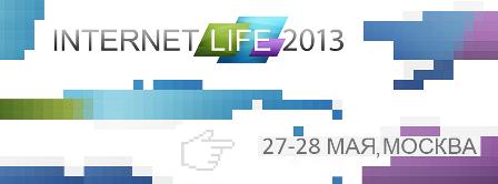 Конференция Internet Life 2013. Москва, 27 28 мая