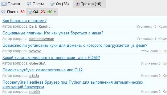 Кто вам отвечает в QA. Расширение для браузера