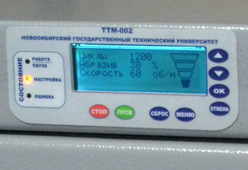 Лабораторная установка на любительской электронике: от идеи до готовой машины