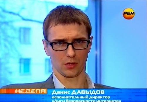 Лига безопасности интернета: Компания Google — Зло, которое покушается на суверенитет России