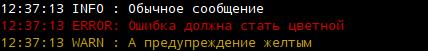 Логирование сообщений с Easylogging++