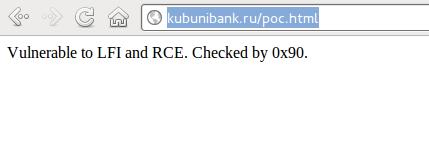 Ломаем сайт банка или от LFI к RCE